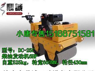 湖北武汉两个轮子手扶式压路机 双轮振动压路机 压路机压实机械;
