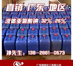 红塑料桶装鱼图片