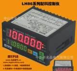 专用称重控制器仪表 称重控制仪器 高精度称重仪表 智能称重显示;