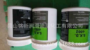 High temperature, high-performance grease RIVOTLA SKD 4002