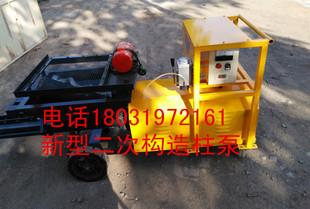 The supply of small concrete pump two pillar grouting pump pump. The new Zhicheng Machinery
