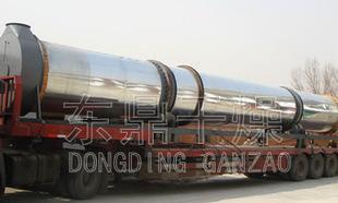大型煤泥干燥设备生产线设计;