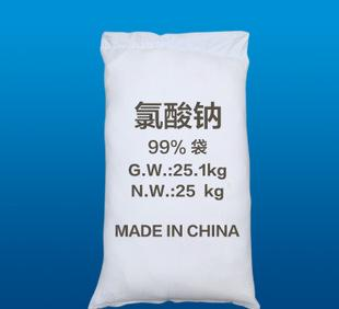 Factory direct spot supply of high purity sodium chlorate 99% sodium chlorate industrial wastewater treatment