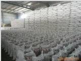 现货供应99 96 无机碱 片碱 烧碱 苛性钠;