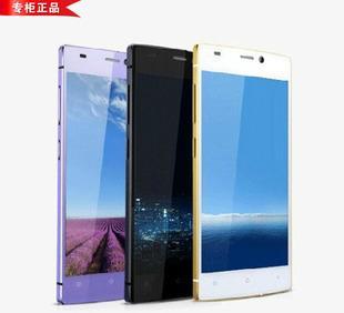 Gionee/金立 S5.5L ELIFE大屏5.0英寸超薄4g智能手机 特价批发;