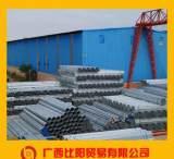 特供广西DN50热镀锌管 厂家直销 规格齐全;