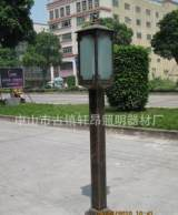 工程专业灯具 T5户外庭院灯、公园小区亮化室外照明灯具;