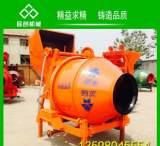 建筑机械JZC350搅拌机 滚筒砂浆搅拌机 移动反斗式混凝土搅拌机;