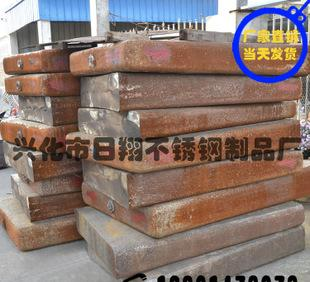 The supply of high quality 304 stainless steel billet billet slab quality are welcome.