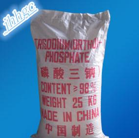 Manufacturers supply three 98% sodium phosphate phosphate series products, the lowest price and reliable quality