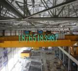 直销双梁起重机 厂家直销各种规格电动双梁起重机 规格齐全;