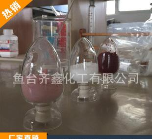 Industrial grade nitrate nitrate supply quality quality assurance