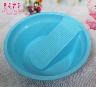 十元店塑料制品 801大号家用洗衣盆 塑料带搓衣板洗衣盆 9.9百货;