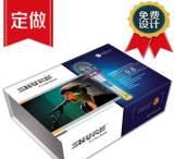 厂家定做 电子包装盒定制各种电子 电器产品内外包装盒;