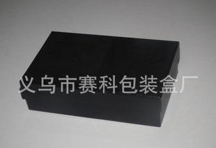 义乌包装盒纸盒厂家批发礼品盒电子产品包装盒彩盒天地盖纸盒;