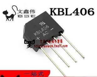长期供应 KBL406 整流器件 4A/600V 原装现货;