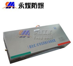 【永煤防爆】ZYJ(C)矿井压风供水自救装置 组合式器材 防尘防水;