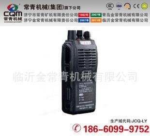 强力推荐KTW128型防爆对讲机 优质防爆器材 功能先进;