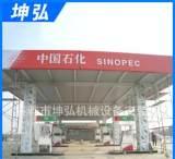 加油站公司 供应 加油站设备 移动高品质加油站 加油站的加油机;