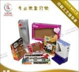 定做各种玩具 日用品精致开窗包装盒 电子产品纸盒印刷 包装套盒;