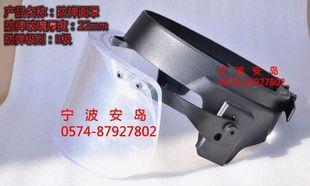 防弹面罩二级+钢制防弹头盔 防爆面罩 IIIA级防弹头盔面罩 头罩;