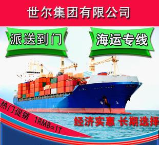 国際速達国際貨物輸送の代行DHL、FEDEX、高性能、UPS郵便小包国際物流輸送業者
