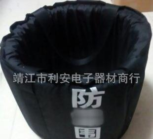 厂家供应 优质防暴毯 FB围栏 品质优 价格让您满意;