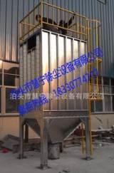 粮食厂除尘器生产厂家专业供应粮食加工厂除尘设备食品厂除尘器;