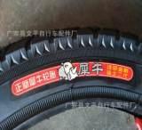 正新輪胎犀牛鐵甲金剛防刺輪胎正新 電動車輪胎量 大從優;