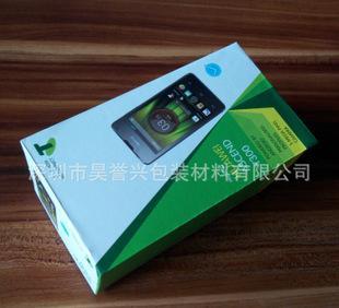 厂家专业定制各种电子产品包装盒 手机包装盒 手机包装袋子;