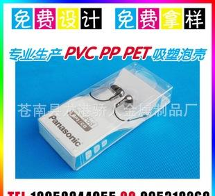 専門生産電子製品ブリスター包装金属玩具