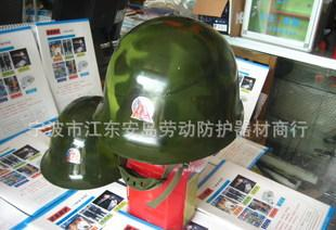 宁波金属巡逻头盔A6现货保安头盔勤务盔防弹头盔钢盔;