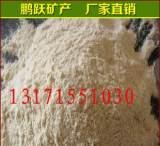  a30-3/8R2 厂家直销 木粉 锯末粉 木浆 纸粉 纸浆 优惠中;