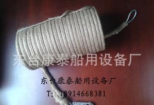 耐火縄の防火縄、縄の安全ロープ、消防器材の卸売