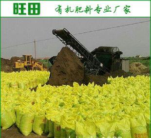 JY/a1 生物化肥厂家加工生产羊粪 有机肥批发 发酵羊粪 高效畜粪;