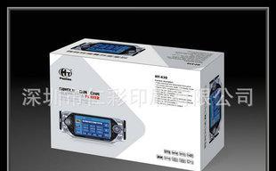 深圳厂家制作电子产品彩盒印刷 产品包装纸盒 彩盒包装 纸盒包装;