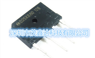 供应D25XB80 D25X 整流桥 桥堆 整流器件 原装原厂现货;