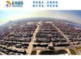 自貿區—上海廚房用紡織品進口報關;