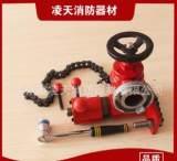 【凌天】快速接管工具 快速接管机 优质救生器材 欢迎选购;