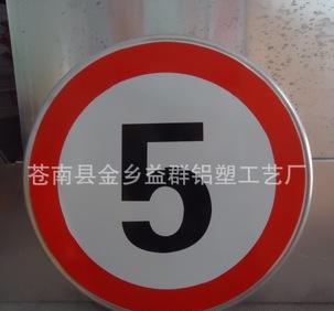 交通安全標識設備【メーカー直販】を供給する