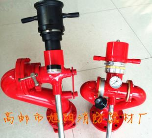 販促良質PS30-50型可変式固定消防水砲検査報告高郵の消防器材