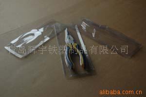 供应五金工具吸塑包装盒,塑料包装,插纸卡;