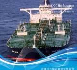 天津港到英国海运物流服务 到南安普顿拼箱优势运价;
