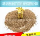 丰汇-有效过滤含油水选核桃壳滤水材料;