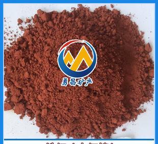 بيع المصنع مباشرة براون أكسيد الحديد البني 860868 التلوين جيدة وبأسعار تفضيلية