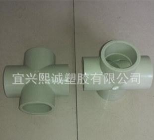 Исин Хи] [оптовой Чэн прямых производителей - плагин четырехсторонней (серый)