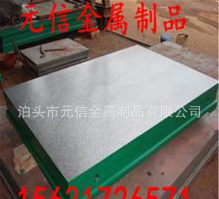 【现货供应】铸造平台研磨平台刮研试验平板实验火工平台;