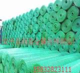 厂家生产加工各种规格工业、农业建筑交通运输用浸塑电焊网、;