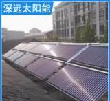 太阳能制冷厂家 太阳能制冷空调系统 专业太阳能制冷设备;