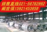 涂镀产品//镀锌板(卷)/宝钢,价低质量保证,全国代运;